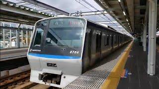 相鉄8000系(8704F)急行横浜行き 相鉄線星川通過