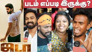 Jada Public Opinion | Movie Review | Kathir | Yogi Babu
