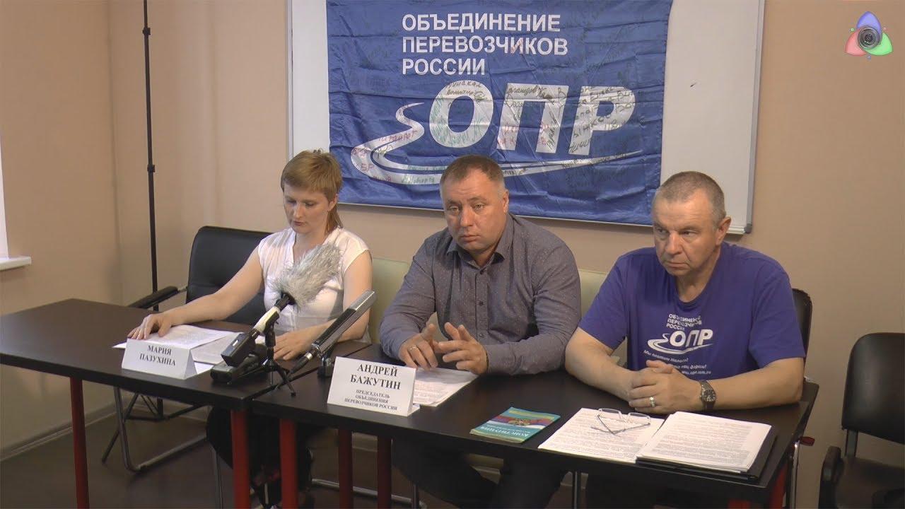 Пресс-конференция ОПР:  проект-программа А. Бажутина