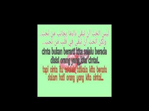 Kata Kata Cinta Bahasa Arab