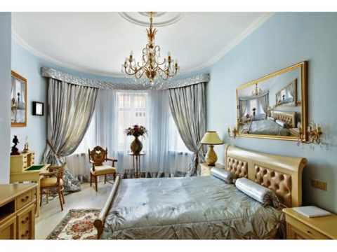 silver and gold bedroom youtube rh youtube com silver and gold bedroom designs silver and gold bedroom furniture