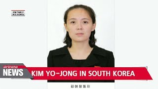 North Korea's Kim Yo-jong makes landmark visit to South Korea