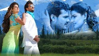 #Khesari Lal Yadav, #Madhu Sharma, #Anjana Singh का Super Hit Full Bhojpuri Movie 20