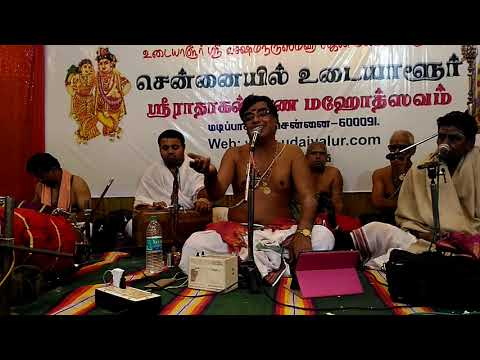 Chennaiyil Udaiyalur-2017
