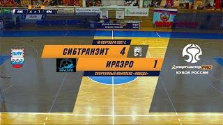 Обзор СпортмастерPRO Кубок России ИрАэро Сиб Транзит 1_4
