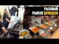 Рынок Цукидзи в Токио | Настоящий Омлет Тамаго