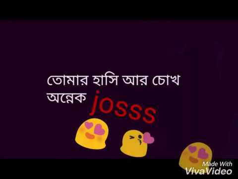 You Wil Cry 100 Emotional Sad Love Story Bangla Youtube