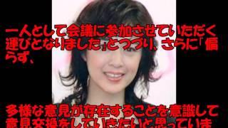 菊池桃子 1億総活躍の国民会議参加に「偏らず意見交換したい」 歌手で...
