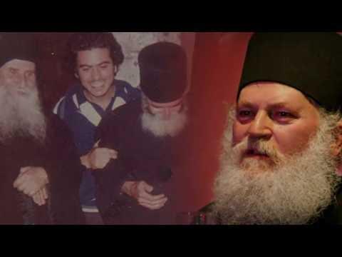 Η σχέση του Αγίου Παϊσίου με τον Γέροντα Ιωσήφ τον Βατοπαιδινό - Γέροντας Εφραίμ Βατοπαιδινός