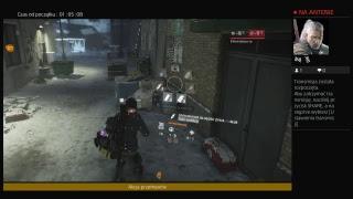 Gambar cover Transmisja na żywo z PS4 użytkownika Uralus