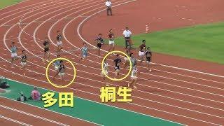 染谷佳大x桐生祥秀x多田修平 4x100m 決勝 男子リレー 日本インカレ陸上2017