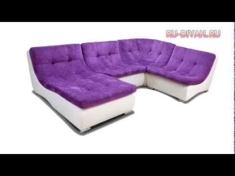 Угловой диван монреаль премиум фото