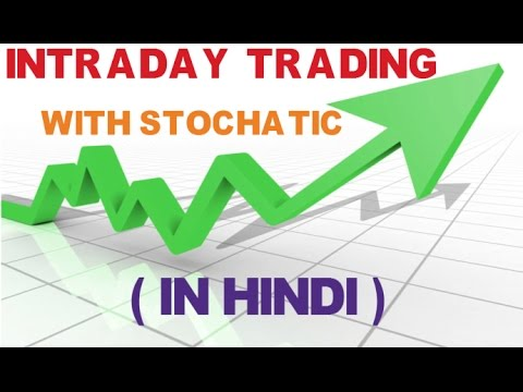 Stochastic intraday trading strategy