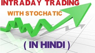 intraday trading strategies with stochastic