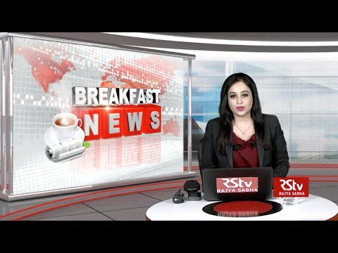English News Bulletin – June 25, 2019 (9:30 am)