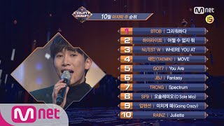 What are the TOP10 Songs in 4th week of October? M COUNTDOWN 171026 EP.546