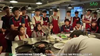 [싹튜브] SBS쿡킹코리아,백년식당,올리브쇼 SAC호텔…