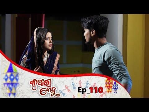 Kunwari Bohu | Full Ep 110 | 12th Feb 2019 | Odia Serial – TarangTV