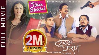 KUMVA KARAN    New Nepali Full Movie 2020/2077   Bhola Raj Sapkota, Gaurav Pahari & Nisha Adhikari