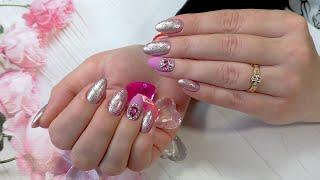 Помпезный СТЕМПИНГ Втирка розовая ПРИЗМА Красивые ногти