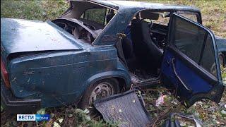 Происшествия в Республике Коми 21.09.2020