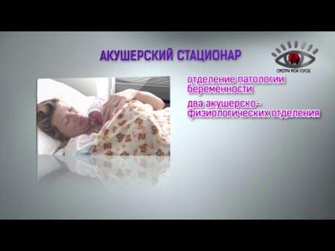 Харьковский перинатальный центр