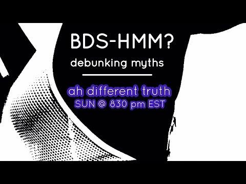 S01E26   BDS-HMM? DEBUNKING MYTHSиз YouTube · Длительность: 1 час