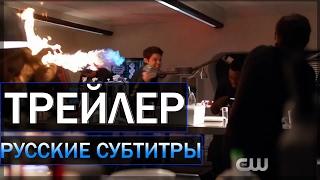Супергёрл 2x11 ТРЕЙЛЕР  'Марсианские Хроники' HD РУССКИЕ СУБТИТРЫ