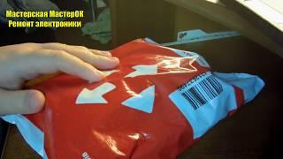 Як правильно пакувати жорсткий диск для відправки. Упаковка посилки впливає на гвинт