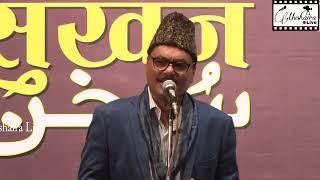 8.Manzar Bhopali मोदी और भक्तों को ख़ूब धोया Mushaira Shab E Sukhan Indore