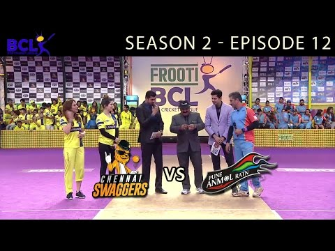 Frooti BCL Episode 12 – Chennai Swaggers vs Pune Anmol Ratn