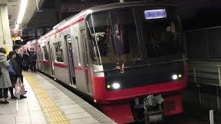 [2018年度新型車両‼️]名鉄3150系 3152f+名鉄3300系 3315f(急行豊川稲荷行き)金山駅 発車‼️