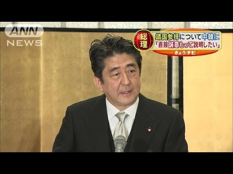 靖国参拝、中韓に直接誠意もって説明を・・・安倍総理(14/01/06)