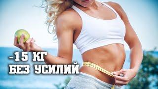 Исцеляющий настрой на похудение.(Больше настроев здесь: http://relax-kei.ucoz.ru/index/spisok_nastroev/0-156?l9SuEV Зайти на форум: http://relax-kei.ucoz.ru/forum/2-2-1#134 Об ..., 2013-01-07T03:54:54.000Z)