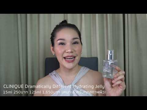 CLINIQUE Dramatically Different สูตร Hydrating Jelly ปกป้องผิวจากมลภาวะ พร้อมบำรุงนาน 24 ชม. - วันที่ 10 Jul 2018