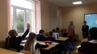 Урок информатики в 5 классе. 2018 год