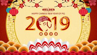 Happy Chinese New Year of 2019!