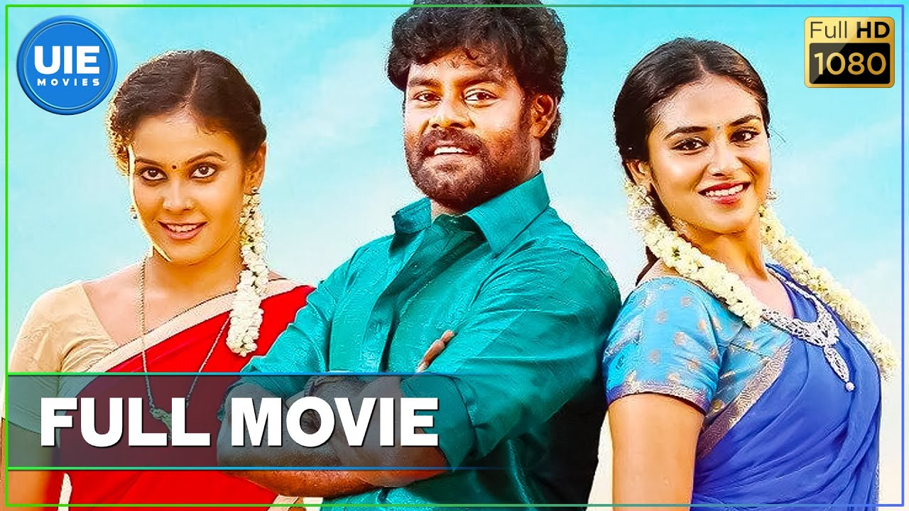 Download Billa Pandi Tamil Full Movie | R.K Suresh, Chandini, Yogi Babu