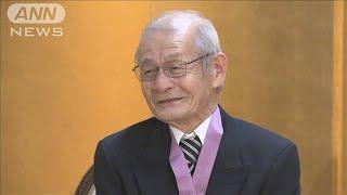 即位後初の文化勲章親授式 ノーベル賞吉野氏ら6人(19/11/03)