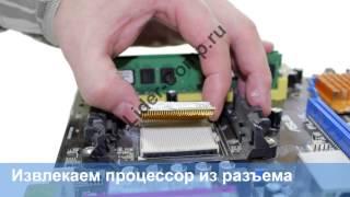 Как заменить процессор в компьютере