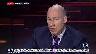 Гордон: Многие люди на Донбассе выживают благодаря Ахметову