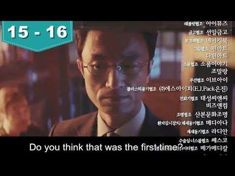 [Eng Sub] Ep 15 & 16 Doctor Prisoner (KDrama Preview) Namgung Min & Kwon Na-Ra
