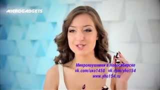 Микронаушник Nano Mag + с кнопкой пищалкой в Новосибирске vk.com/uxo1450 89538010611(, 2015-11-30T09:32:12.000Z)