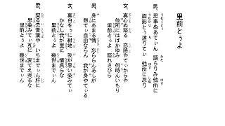 沖縄民謡をチャンネル登録して沖縄から世界に広めよう、 沖縄直販 嘉数...