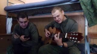 Солдаты,Срочка -(кавер) у ночного огня...