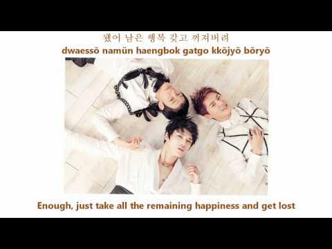JYJ - Get Out [english subs + romanization + hangul]