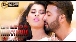 BossGiri Bangla Movie 2016   Full Video Song    Mon Toke Chara   Shakib Khan   Bubly   Imran & Kona