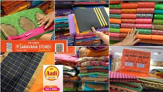 Padi Saravana Stores Aadi Offers 1+1 Combo Silk Cotton Kora Silk Tissue | Soft Silk Andhra Cotton