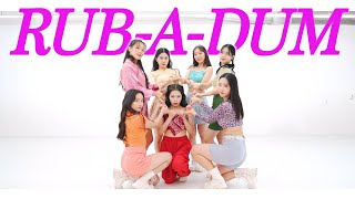 TRI.BE(트라이비) - RUB-A-DUM(러버덤)   커버 댄스 DANCE COVER GB ACACDEMY Audtion Class   K-POP