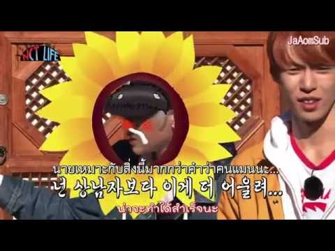 [Thaisub] NCT Life in Seoul Ep6 (2016-06-05)